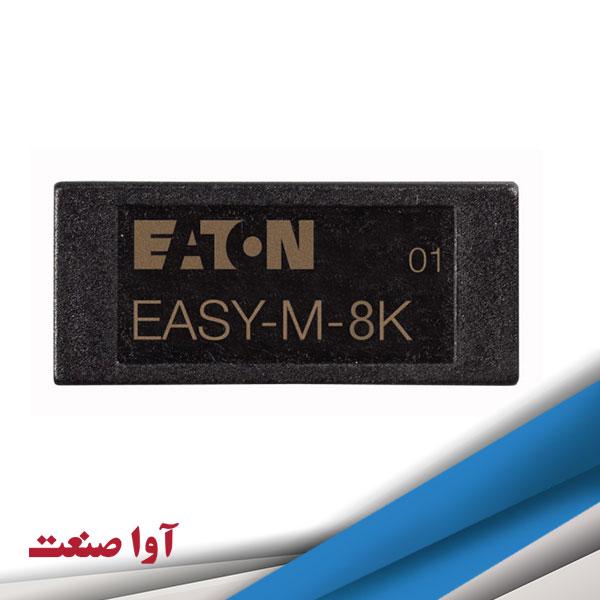پی ال سی ایتون مدل EASY-M-8K