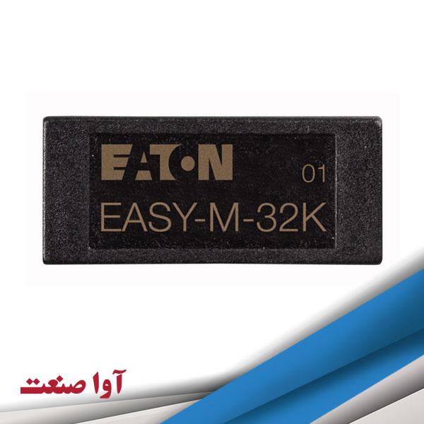 پی ال سی ایتون مدل EASY-M-32K