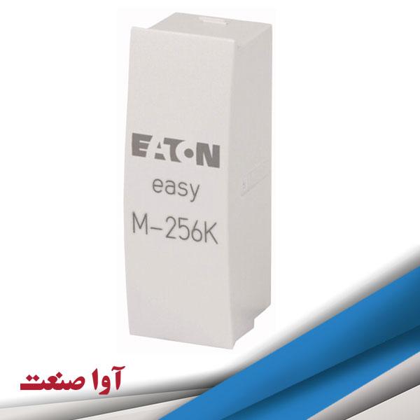 پی ال سی ایتون مدل EASY-M-256K